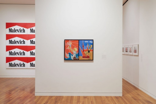 Red Horizon Exhibition at Columbus Museum of Art